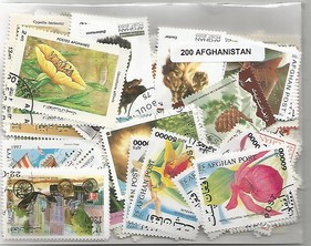 200  timbres d'Afghanistan